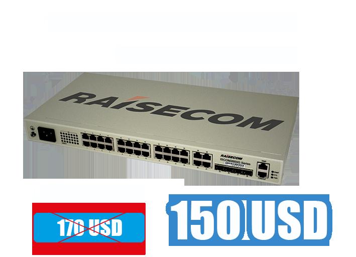 Купить продукцию Raisecom